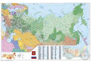 Postcodekaart Rusland